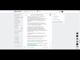 Видео от Бесплатный тест-драйв. Профессия тренер ППР