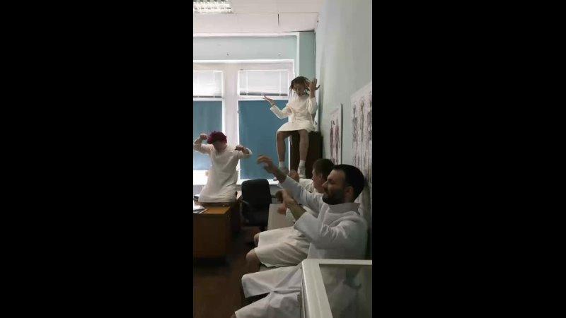 Съёмки больничка 2