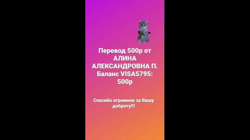 VID_27551121_181357_145.mp4