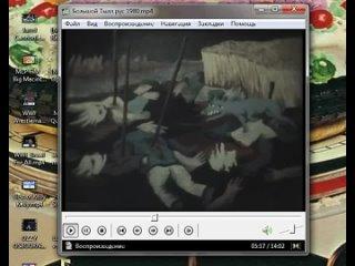 Обзор ебанутых жутких советских мультиков Большой Тылл и вампиры геоны,хозяева геоны,перевал.11DeadFace
