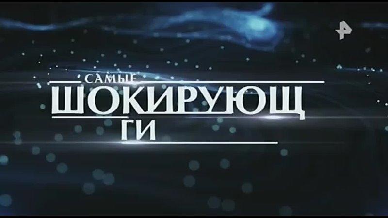 Уход на профилактику (Рен ТВ International, 19.04.2021
