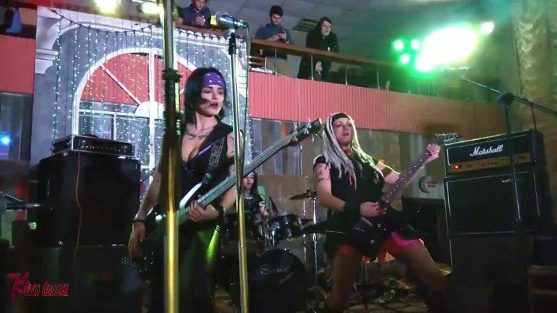 железный карнавал в Пинске металл концерт