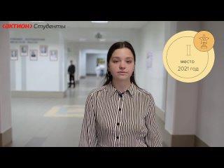 Интервью призеров VI Всероссийской студенческой Олимпиады по бухучету от системы Главбух