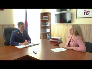 Интервью с прокурором Колпинского района. 9 апреля 2021 г.
