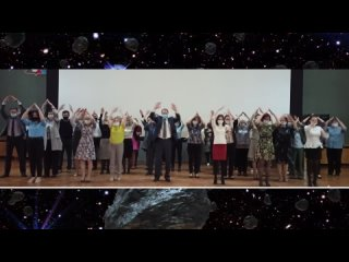 Администрация Коряжмы организовала флешмоб в День космонавтики