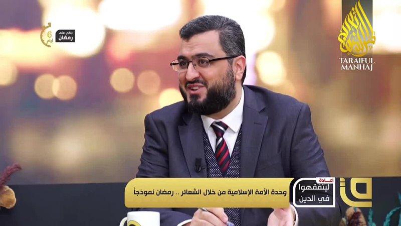 Первый и последний день Рамадана нельзя ли всем миром объединиться   Шейх Мухаммад Хасан ад-Дадав