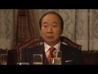 Знакомство с папой (Зима всё скроет - Япония, 2018 г.)
