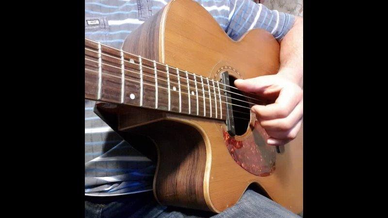 Шла Саша по шоссе, гитарный бой