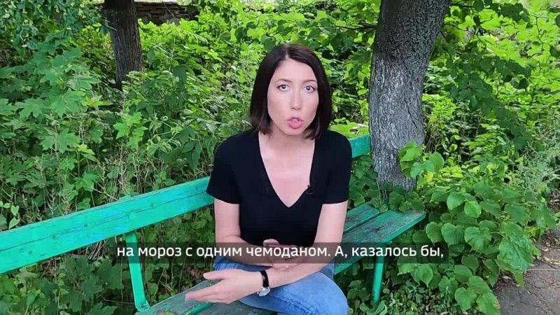 Анна Кушманова об отношении россиян к брачному контракту