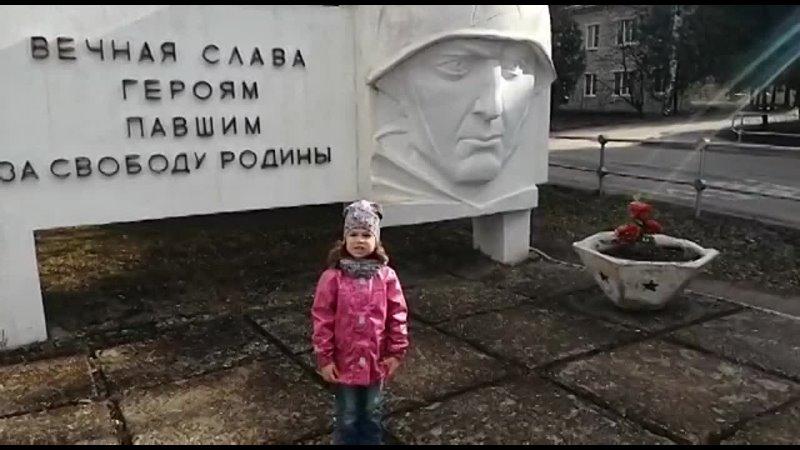 Мы правнуки Победы Маргарита Серкова