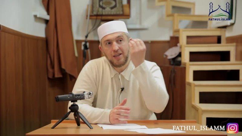 Лицемеры окажутся на нижайшей степени Огня Ада Абдуллахаджи Хидирбеков Фатхуль Ислам mp4