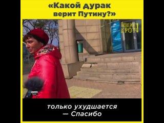 Путин  с очередным посланием, где наобещает россиянам то ли золотые горы в виде социальных подачек перед выборами