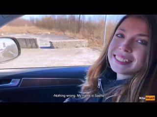 Скромная милая девочка сосёт член водителю в машине, отсосала, минет за деньги, бабки, русское порно, скрытая камера, секс бабло