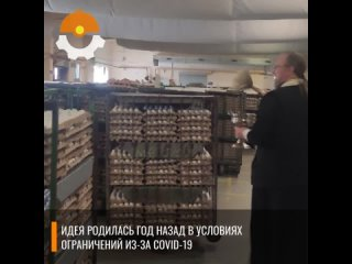 "В АО ""Чепфа"" в преддверии Пасхи освятили партию яиц"
