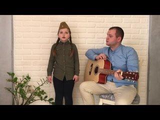 """Халявина София 7 лет """"Ах,война, что ж ты сделала, подлая"""""""