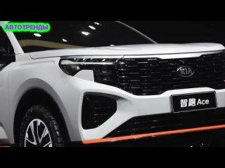Новый кроссовер KIA SPORTAGE Ace представили в Китае. _ KIA Sportage Ace (2021)