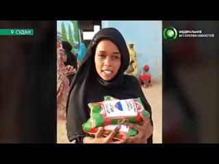 Россия предоставила Судану гуманитарную помощь (а они нам базу) :