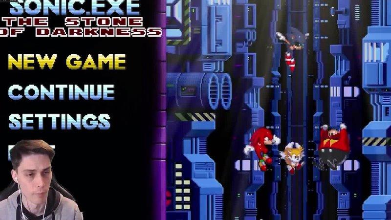 [Mr DeKart] СОНИК EXE ПОЛУЧИЛ В ЛИЦО ! ОПЯТЬ... - Sonic Exe The Stone Of Darkness