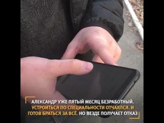 Законопроект Единой России о занятости принят в первом чтении