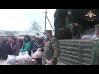 Гуманитарная помощь жителям поселков Верхнеторецкое и Красный Партизан.