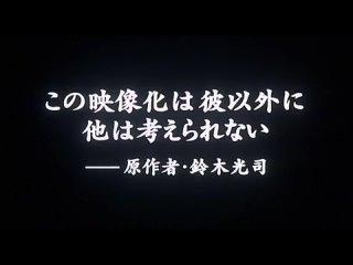 Темные воды (2001) / трейлер
