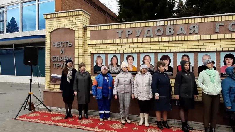 1 мая Открытие доски почёта Лучшие люди района Муромцево
