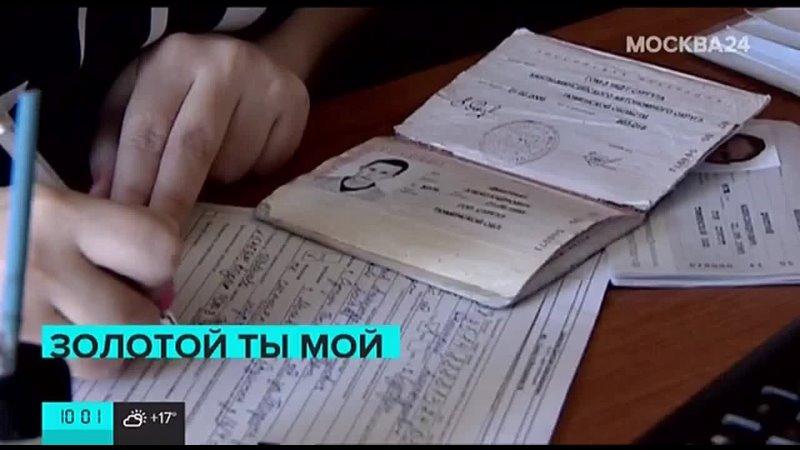 Начало часа Москва 24 14 04 2021 10 00