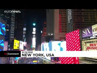 No comment - New York 2021 Times Squares famous ball drop brings in the New Year