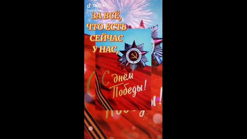 Видео от Ольги Махинько