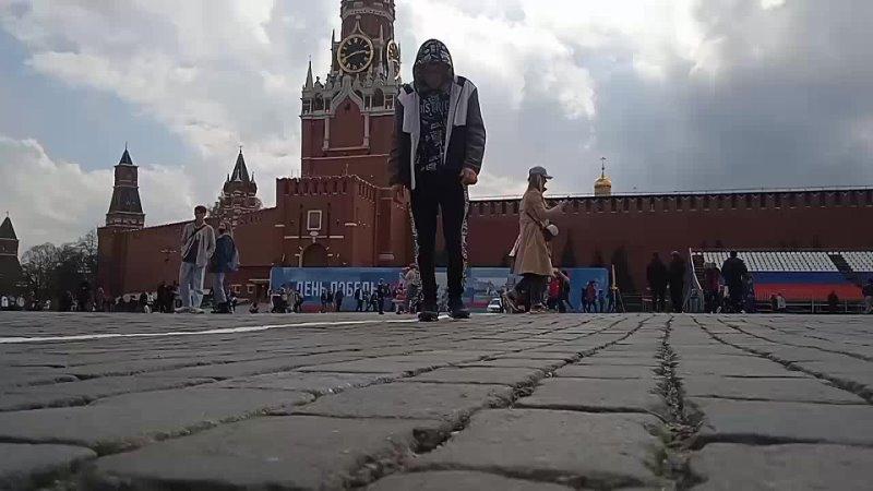 Москва Красная Площадь танец 2021