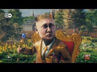 DW - Вторая волна в России. Сказ о царе Луке. Случаи из больничной практики