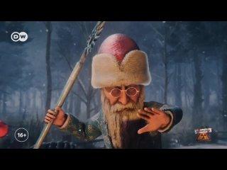 DW - Новый год под угрозой. Агент Дед Мороз задержан за синие трусы