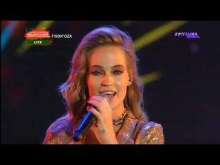 Глюк'oZa (Глюкоза) «Танцуй, Россия!» - Московский выпускной-2016,