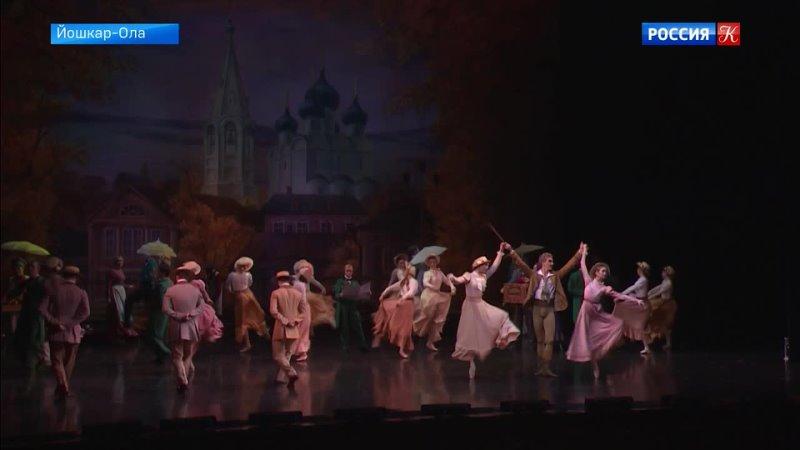 Фестиваль балета в честь Галины Улановой
