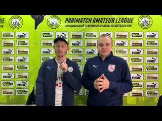 Parimatch Amateur League   Квалификация 2021   Лига Чемпионов   Жеребьёвка