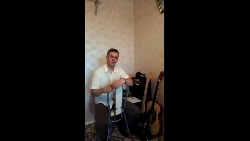 Дмитрий Димсон Всего то нужно стихи