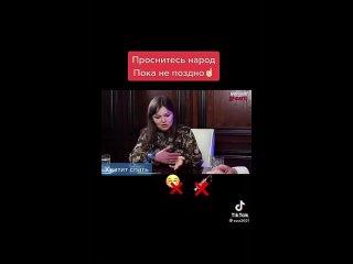 Алина  Лушавина – врач-невролог, социолог, участник Независимой Ассоциации врачей : «Их цель – наши дети!»