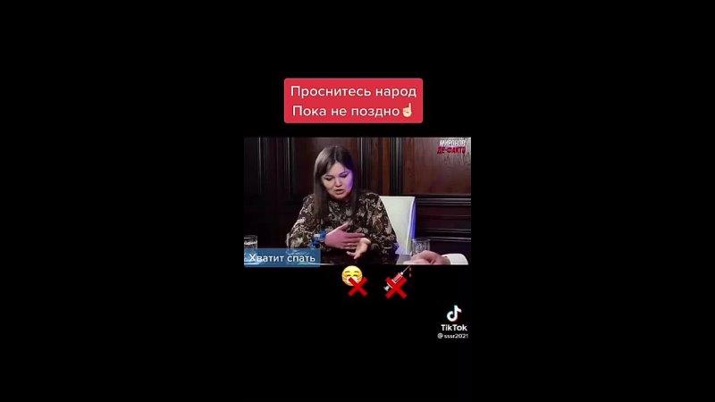 Алина Лушавина – врач-невролог, социолог, участник Независимой Ассоциации врачей «Их цель – наши дети!»