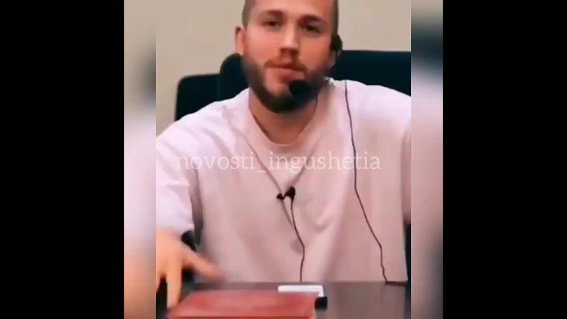 Novosti ingushetia 17052021