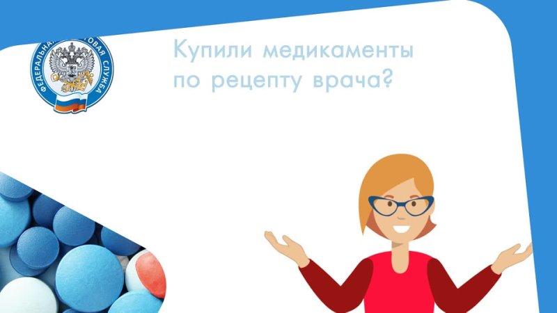 НОВОСТИ ФНС3