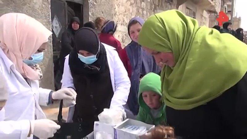 Вакцинацию детей проводят на востоке Алеппо