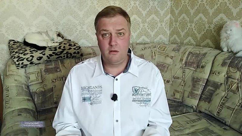 ♐ТОП News Байден прижал жуликов к ногтю Новые санкции экстремист Навальный Захарова спятила♐