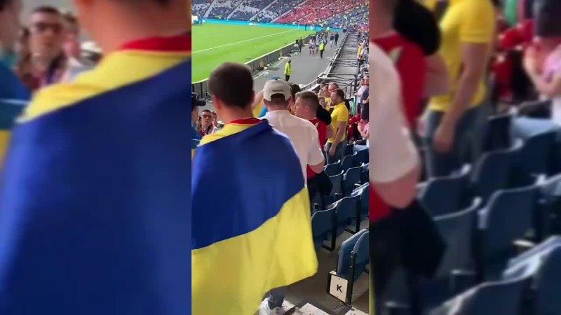 украинская грязь на стадионе в Глазго