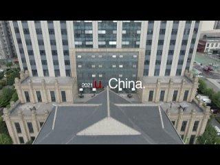 Ваш представитель в Китае!