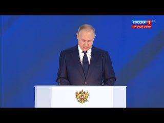 Путин_ тем, кто пересечет красную черту, Россия ответит асимметрично, быстро и жестко - Россия 24 [xTVfwqGk21A]