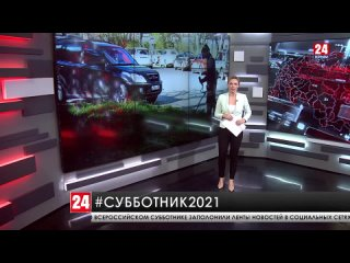 Публикации о Всероссийском субботнике заполонили ленты новостей в социальных сетях