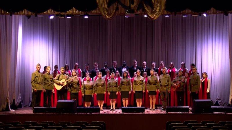 Ректорский вокальный ансамбль Гармония и Академический хор_Нам нужна одна Победа1