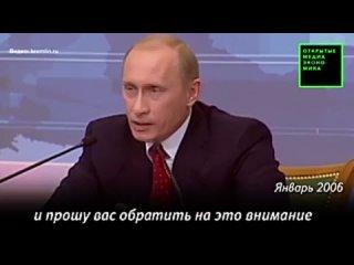 Как_Путин_годами_обещал_НДС_снизить_—_Видео