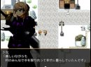 18 H RPG Games Evil Maiden 1