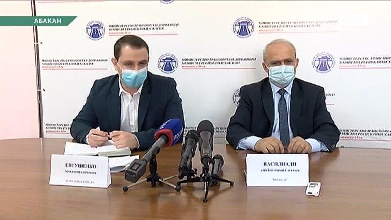 1 млрд 242 млн рублей выделено по нацпроекту на дороги Хакасии Нота Бене